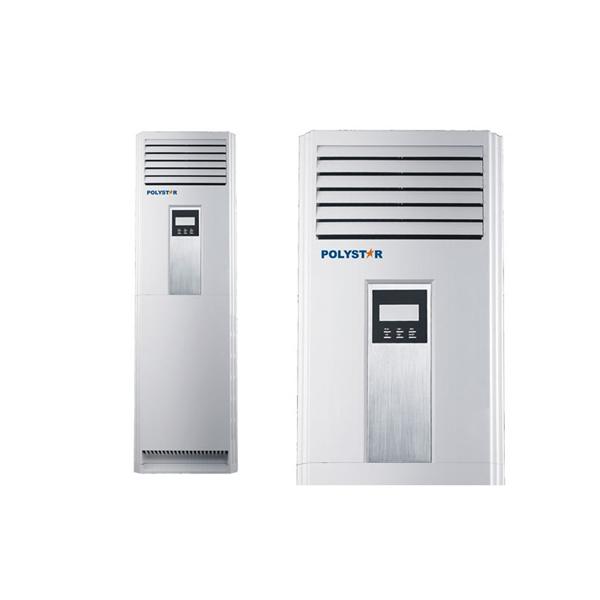 Polystar 5 Tons Floor Standing Air Conditioner Pvf 503c