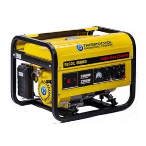 Haier Thermocool Generator Bobo Max 2500MS 2.5KVA 2KW in yellow